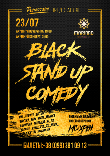 Black Stand Up Comedy