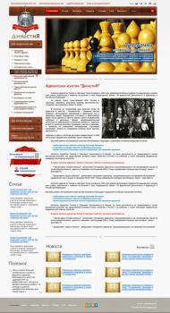 dinasty _web