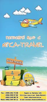Рекламный баннер для туристической фирмы