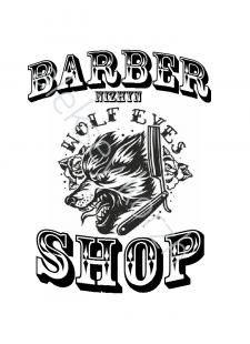 Продам логотип для барбершоп