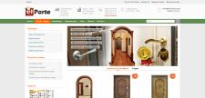 Интернет-магазин дверей и арок в Киеве - EL PORTE