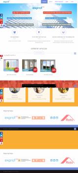 Сайт продажи пластиковых окон