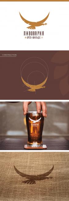 Логотип для ПИВОВАРНЯ ОРЕЛ-ШИЛЬДЕ