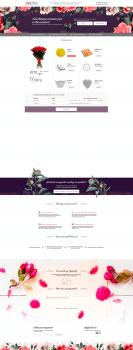 Magic Roses сайт