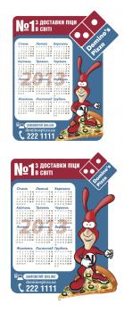 иллюстрация для Доминос пица