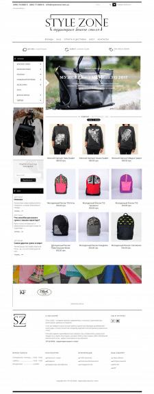 stylezone.com.ua