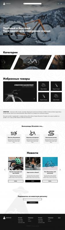 Сайт по продаже велосипедов
