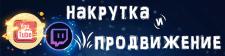 Обложка для VK