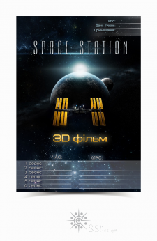 A3_poster3D_space