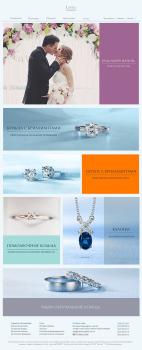 Дизайн сайта ювелирной компании