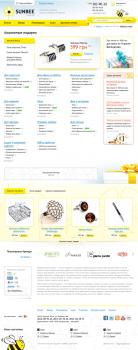 Интернет-магазин - Sunbee