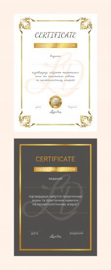 Створення сертифікатів