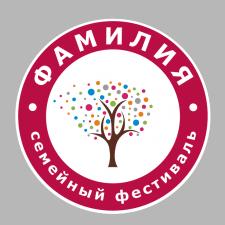 Логотип для фестиваля
