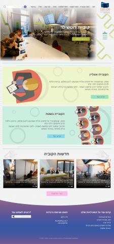 "Laboratory website design ""Rothschild Cube"""