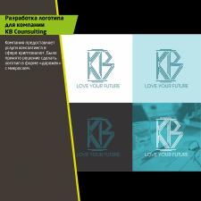 Логотип для KB Counsulting