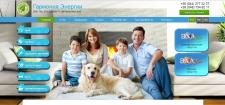 Сайт каталог компании