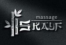 Логотип Skayf для мастера массажа, г. Краснодар, Р