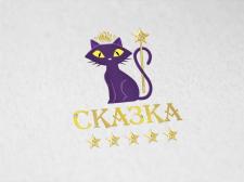 Лого СКАЗКА кот отель