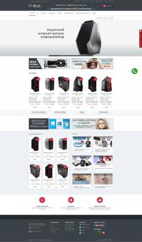 Доработка контента для сайта (CMS: OpenCart)