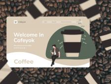 Cofeyok / Сайт на Тильде