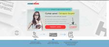 Лендинг и трафик из Яндекс.Директа