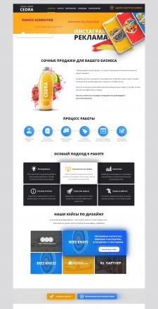cedrastudio.com.ua Дизайн/Верстка/Программирование