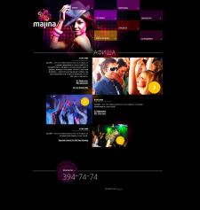 Ночной клуб Малина - внутренняя страница (2009)