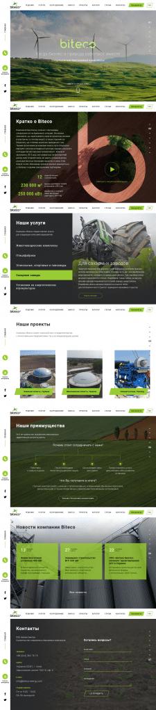 Дизайн сайта производителя биогазовых установок
