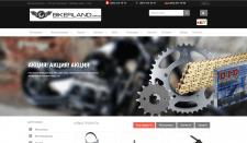 Интернет магазин мототехники