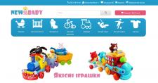 Інтернет-магазин New-Baby