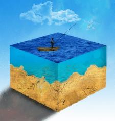 Морской куб