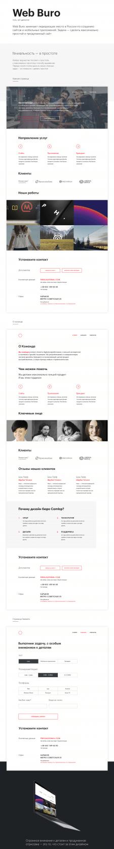 WebBuro