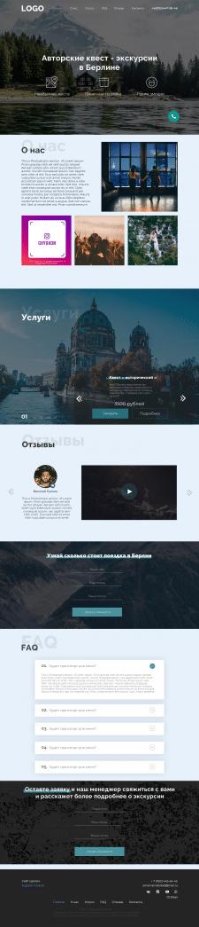 Сайт для экскурсий в Берлине