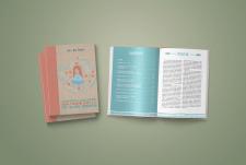 Книга пособие