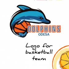 Логотип для баскетбольной команды