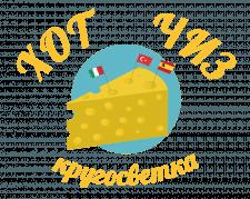 """Логотип серии плавленных сырков """"Хот чиз"""""""
