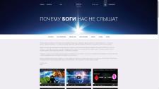 ODIN - портал по саморазвитию