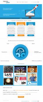 Верстка сайта по готовому PSD макету