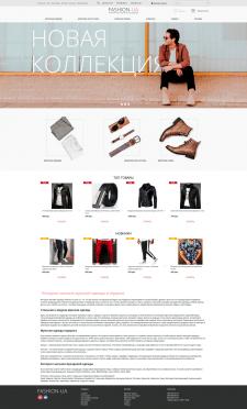 Интернет магазин одежды для мужчин