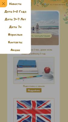 "Сайт детского центра ""Фамилия Моя"""