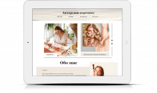 Сайт для художницы для продажи картин