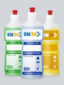 Этикетки профессиональной серии ОМ-24