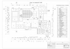 План многофункционального общественного здания