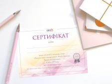 Сертификат для компании Ортос