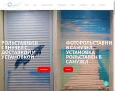 Оптимизация сайта alutech-expert.ru