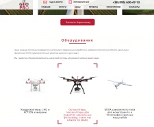 FLY-ART from GeoPRO (Landing page)