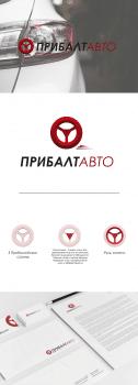 Логотип для ПрибалтАвто