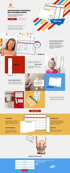 Верстка Landing page для компании Fastisi Family