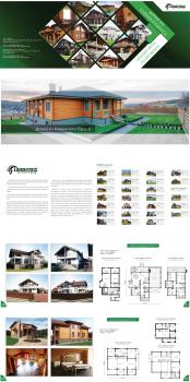 Проспект для строительной компании