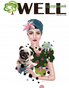 Иллюстрации для журнала WELL